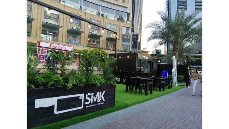 SMK II