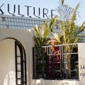 kulture-entrance