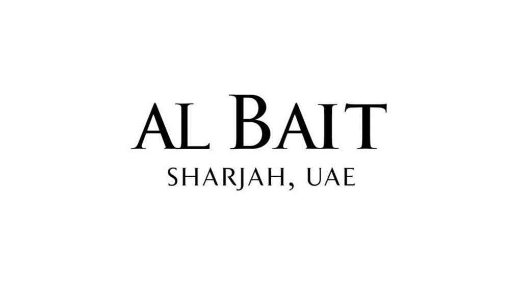 AL bait Logo