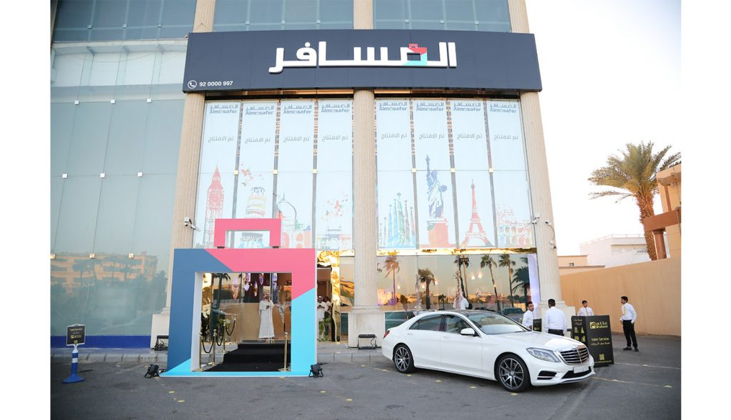 Almosafer Jeddah branch 2