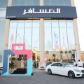 Almosafer Jeddah branch 2