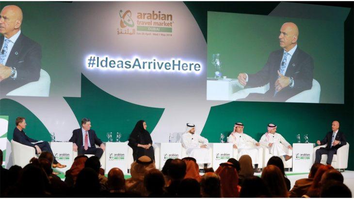 saudi-arabia-summit-at-atm-2019-image-1