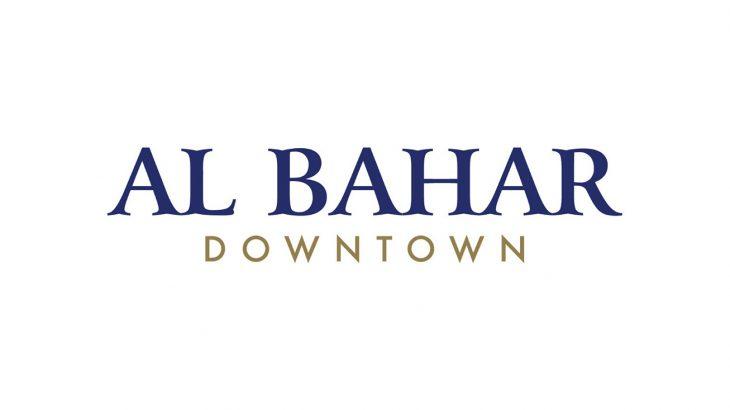 Al Bahar logo_1558338646