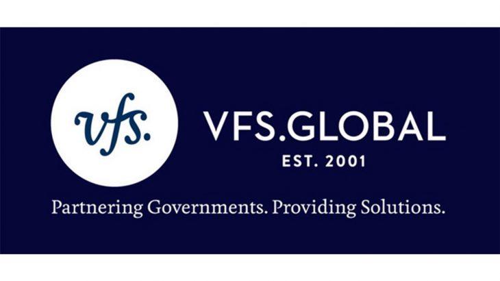 DR-WEB-VFS-Global-logo