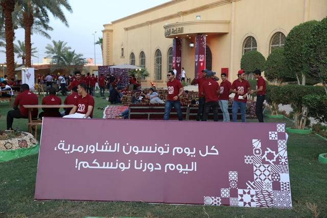 Shawarmer 2019 All Employee Ramadan Event