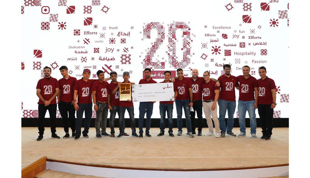 Shawarmer 2019 Ramadan Employee Awards