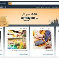 amazon_gateway_ar