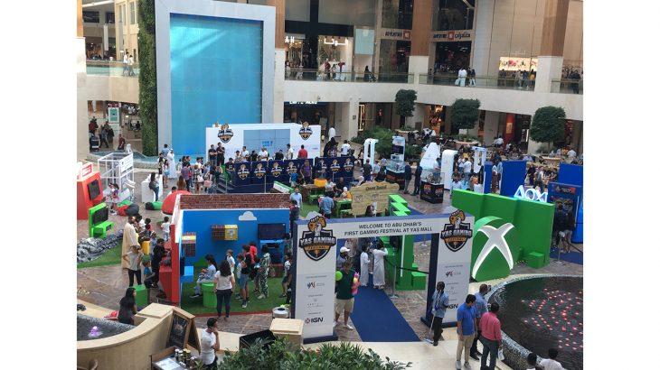 مهرجان ياس للألعاب الإلكترونية