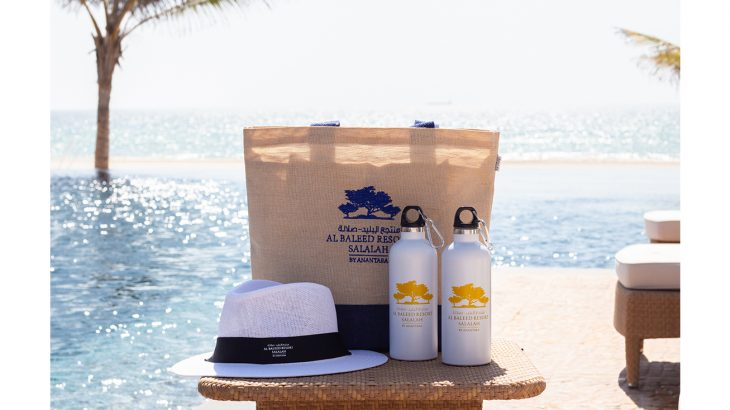 Al Baleed Resort Salalah by Anantara - Aluminum Reusable Bottles4