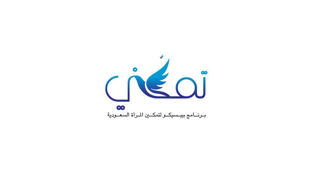 Tamakkani Logo
