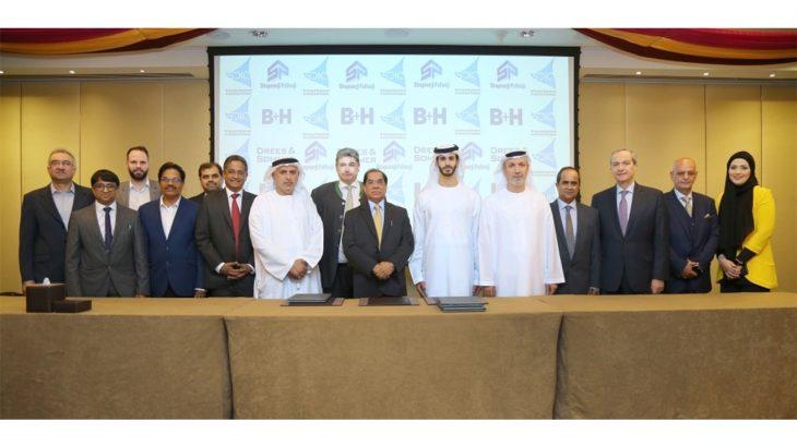 sdic-board-members-together-with-qaryat-al-hidd-key-stakeholders