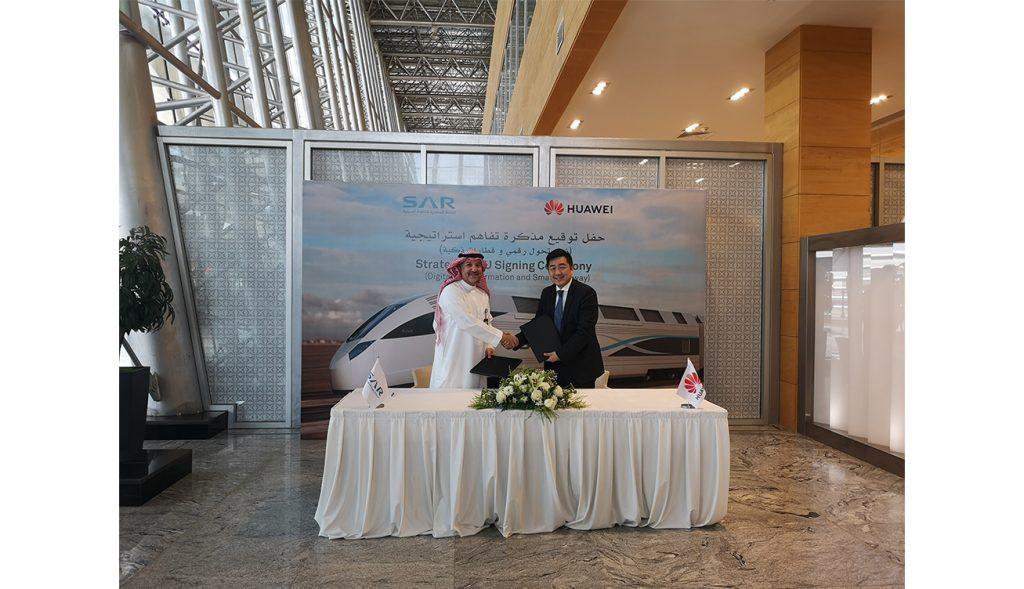 الشركة السعودية للخطوط الحديدية وهواوي توقعان مذكرة تفاهم