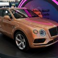 Bentley Raffle Draw