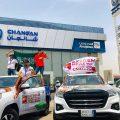 Changan Pick up