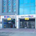 Mobil Services Dammam