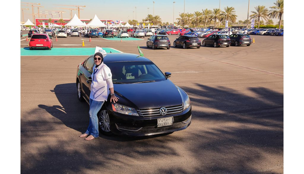 Volkswagen KSA Women Club