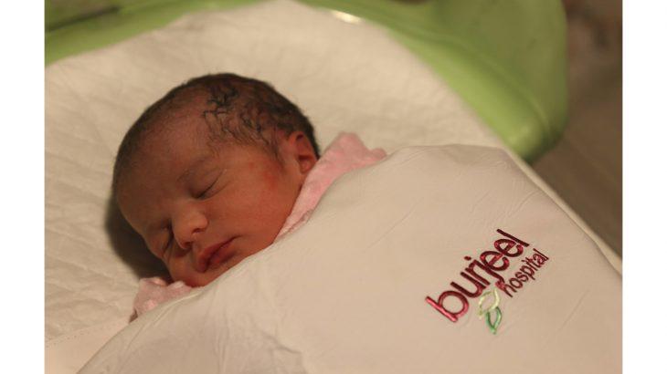 الطفلة جوري-Baby Joury
