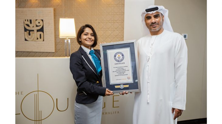 The Lounge Burj Khalifa achieves GWR 1