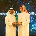 Gitex 2019 award