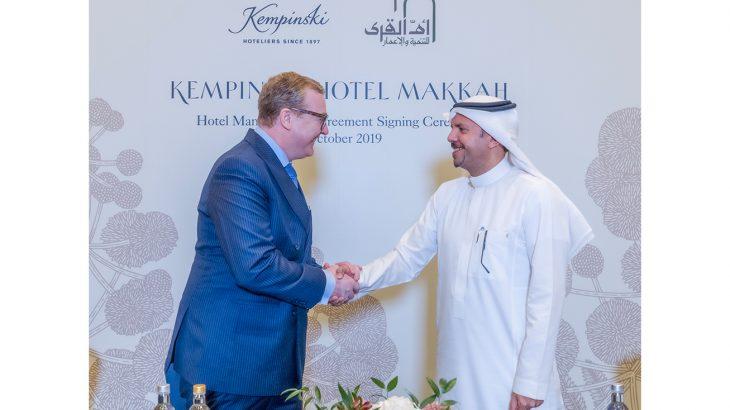 Kempinski Hotel Makkah Signing Ceremony_1_copyright Kempinski Hotels