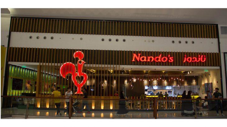 Nando's Mall of Arabia (1)