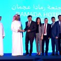 Ramada hotels Ajman team at Ajman Sustainable Tourism Awards