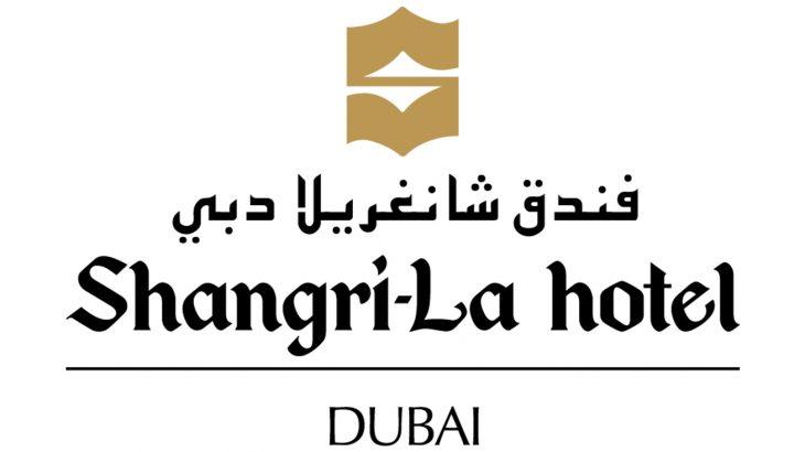Shangri la Dubai Logo