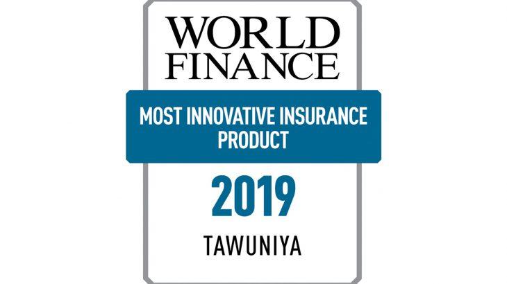 Tawuniya (2019)_Award Logo
