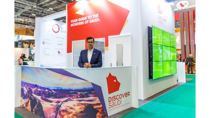 Abdullah Al-Dawood unveils Discover Saudi by Seera Group 2