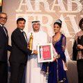 Iftikhar Hamdani receives Game Changer Award