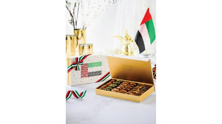 UAE national day boxes_A4 1
