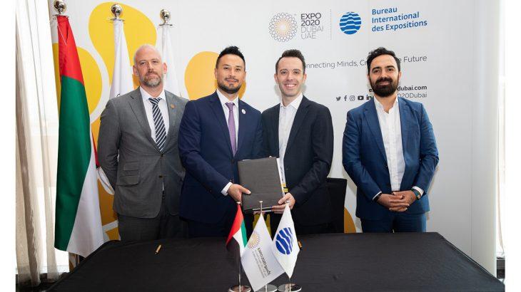 Expo 2020 and Talabat Partnership Announcement