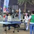 Saudi Sports for All Federation Family Activity Day in Khobar (1)
