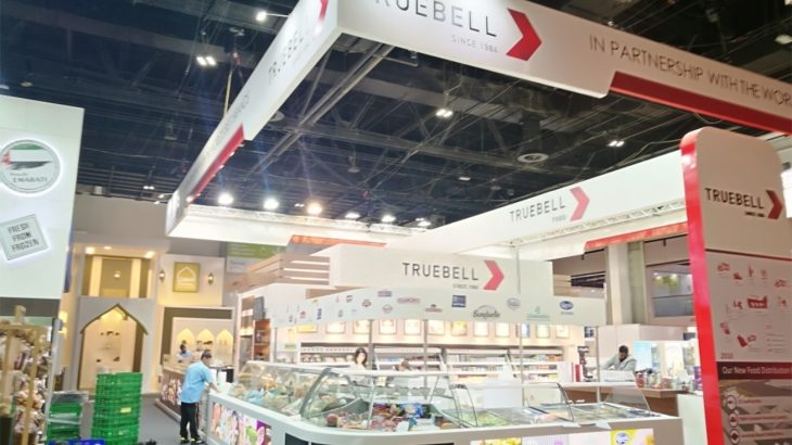 truebell-stand-gulfood