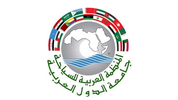 شعار منظمة السياحة