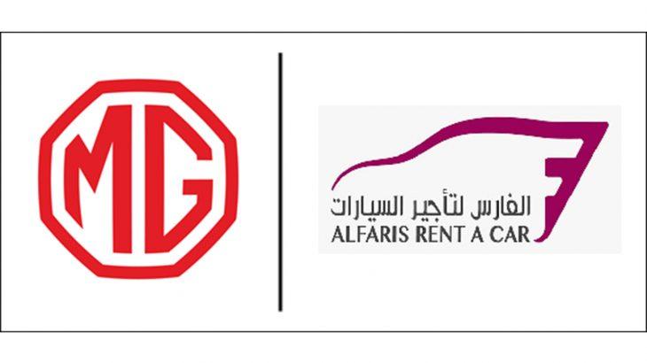 Combined logo 1