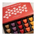 Pierre Marcolini - Mother's Day 2