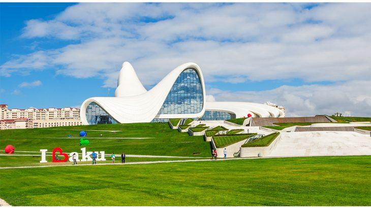 Heydar Aliyev Centre - Park