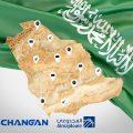 Changan - KSA