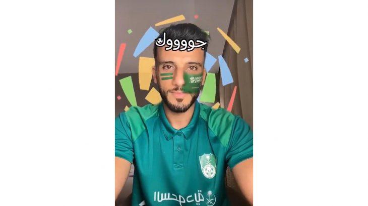 عمر السومة - حاضرين بالروح