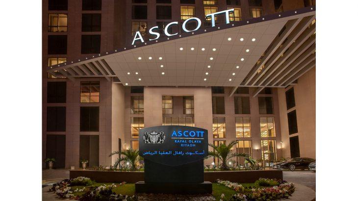 Ascott_Saudi-Arabia_Riyadh_Ascott-Rafal-Olaya_Exterior