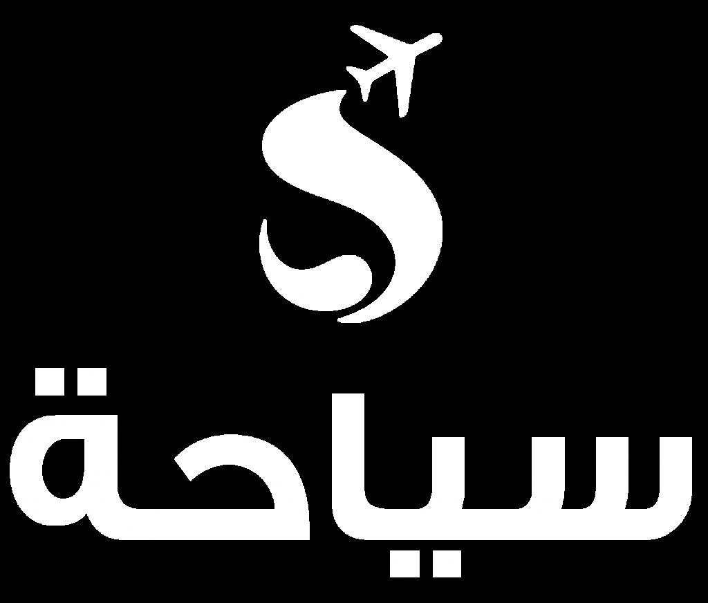 Syyaha white Logo - SVG-02